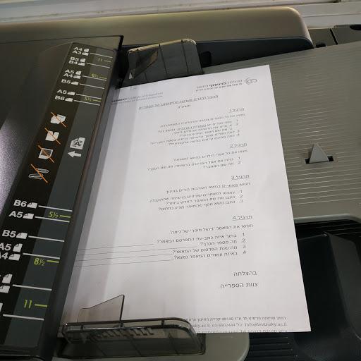 מזין הדפים במכונת ההדפסה