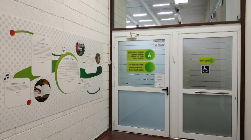 דלת הכניסה לספרייה